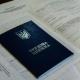 Изменения в трудовом законодательстве относительно  испытания при приеме на работу