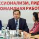 Расширенное заседание президиума комитета Донецкой областной организации ПМГУ в г. Мариуполе