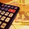 Индексация зарплаты: правила расчета и ответственность за неначисление