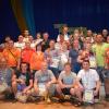 XXVII Рабочая Спартакиада Донецкой областной организации ПМГУ продолжается!
