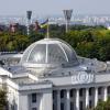 Встановлення робочих зв'язків з новим парламентським Комітетом соціальної політики