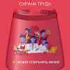 День охраны труда в Донецкой областной организации ПМГУ