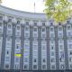 ПМГУ проти законопроєкту про дерегуляцію трудових відносин