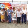 День металурга і гірника: урочисті збори профактиву ПМГУ
